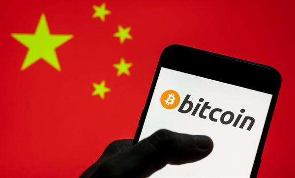 Ngân hàng trung ương Trung Quốc kêu gọi Alipay và các ngân hàng quốc doanh ngăn chặn đầu cơ tiền điện tử. Ảnh: World News ERA.
