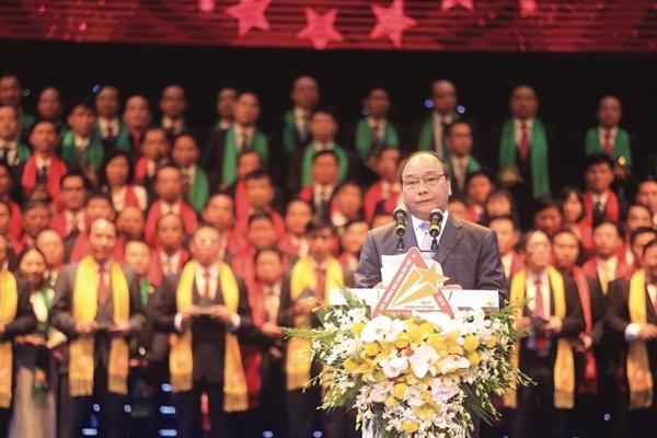 Năm 2021, được sự cho phép của Chính phủ, Hội Doanh nhân trẻ Việt Nam tổ chức Chương trình bình chọn và trao tặng Giải thưởng Sao Vàng đất Việt 2021.