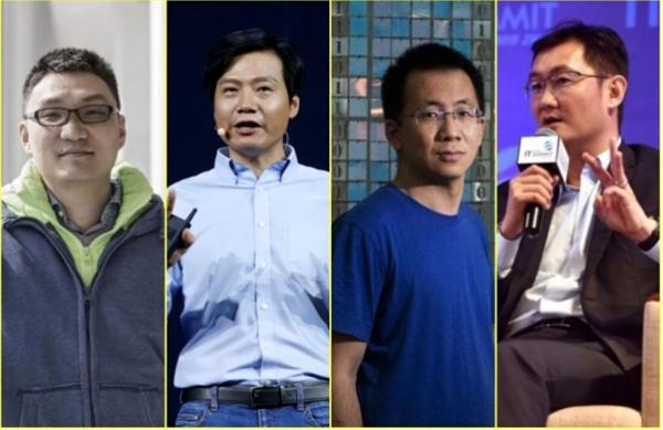 Xu hướng các tỉ phú công nghệ Trung Quốc tăng cường làm từ thiện diễn ra trong bối cảnh hoạt động kinh doanh của họ dần thay đổi từ tháng 11.2020. Ảnh: TL.
