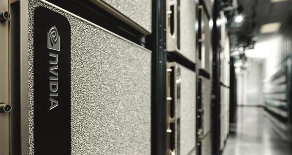 ingroup đang lắp đặt siêu máy tính trí tuệ nhân tạo mạnh nhất khu vực