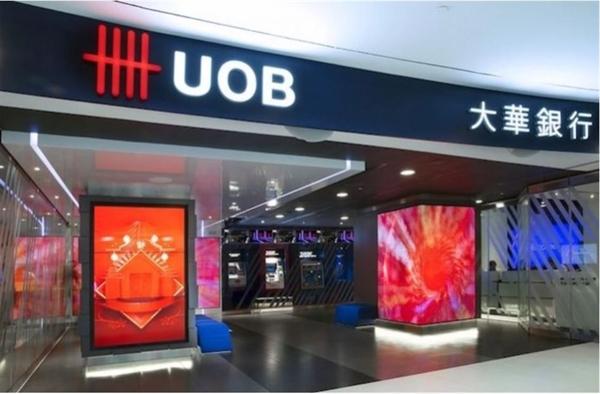 UOB được các tổ chức định mức tín nhiệm AA1 bởi Moody và AA bởi Standard & Poor và Fitch Ratings.