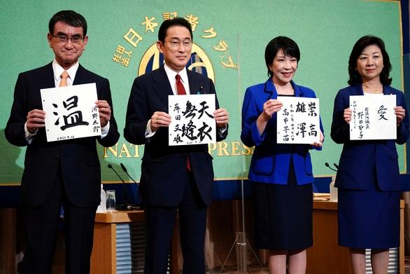 Các ứng viên thủ tướng Nhật (từ trái qua) Taro Kono, Fumio Kishida, Sanae Takaichi, Seiko Noda. Ảnh: Reuters.