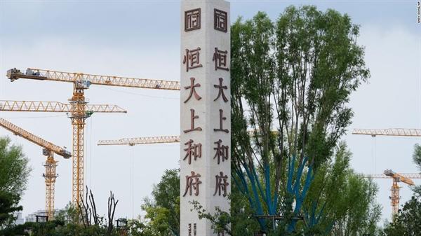Lĩnh vực bất động sản rất quan trọng đối với nền kinh tế Trung Quốc, chiếm khoảng 30% GDP. Ảnh: The Nation of News.
