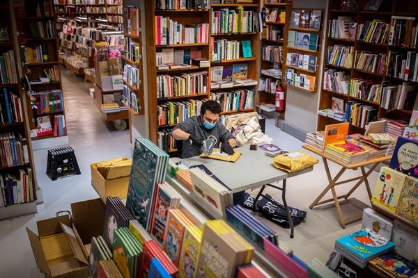 Một hiệu sách ở Mỹ. Ảnh: Getty Images.